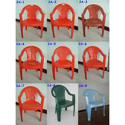 POR RONG-chair-arm-02